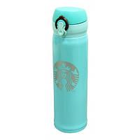 Термос Starbucks 500 мл