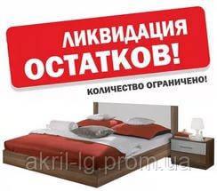 Распродажа кроватей!