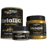Эмаль акриловая MetalliQ красное золото Kompozit 0.9 кг