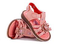Босоножки детские для девочки коралловые Большой выбор интернет магазин http://saxo