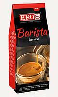 Кофе в зернах EKOS Barista Espresso 1кг