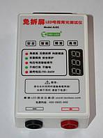 Тестер для проверки светодиодов  SID-GJ2C.