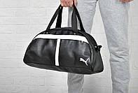 Мужская спортивная кожаная сумка Puma