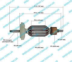 Якір на болгарку Bosch GWS 11-125 (Аналог)