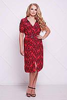 Женское Платье-рубашка с поясом ДЖЕН красное (3 цвета) (54-60)