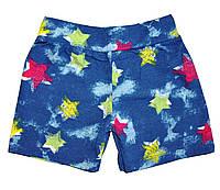 Детские яркие шорты для девочек. трикотаж. размеры 5-8 лет