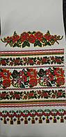Красивый рушник с орнаментом в украинском стиле, принт на габардин, 150х28 см., 40/30 (цена за 1 шт. + 10 гр.)