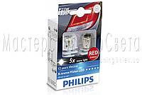Лампа светодиодная Philips P21W RED 12/24V, 2 шт / блистер 12898RX2