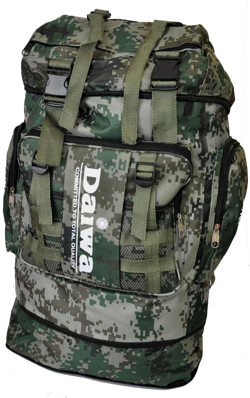 Купить военный рюкзак в харькове яркие рюкзаки rhfcyjlfh