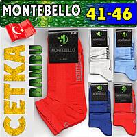 Мужские носки в сеточку летние Montebello Турция 41-46р. ОНМЛ-354