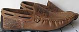 Стильные кожаные коричневые мужские мокасины в стиле Levis весна лето осень туфли МОКАСИНЫ LEVIS (555)  BROWN, фото 5