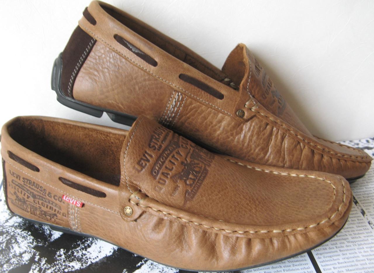 Стильные кожаные коричневые мужские мокасины в стиле Levis весна лето осень туфли