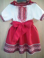 Платье  вышиванка  для девочки.