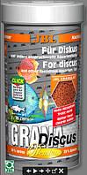 """JBL Grana Discus  250мл/110g.  корм класа """"премиум"""" в виде гранул для дискусов"""