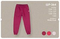 Спортивные штаны для девочки р.140 (серый меланж)