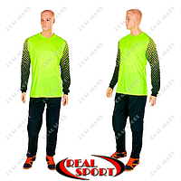 Форма футбольного вратаря First CO-0188-G