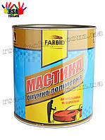 Мастика битумно-полимерная Farbid FARBID антикоррозийная универсальная 2,5 кг
