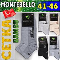 Мужские носки в сеточку летние Montebello Турция 41-46р. ОНМЛ-355
