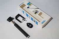 Палка Сэлфи  stick bluetooth z6000 charge на пульте ДУ, фото 1