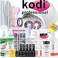 """Стартовый набор """"Kodi Professional LUX"""" с УФ лампой UV+LED SUN2 на 48 Вт (Топ и База по 8 мл.)"""