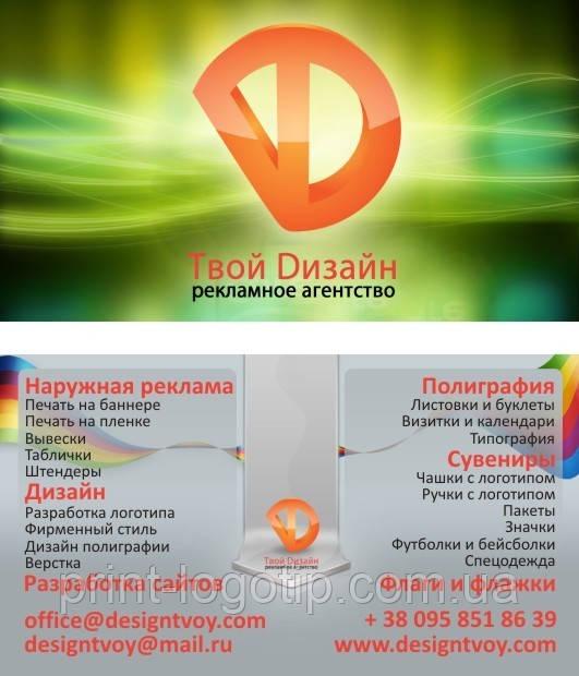 Визитные карточки заказать печать, фото 1
