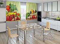 """ФотоШторы для кухни """"Овощи и фрукты"""""""