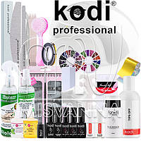"""Стартовый набор """"Kodi Professional LUX"""" с УФ лампой UV+LED SUN5 на 48 Вт (Топ и База по 8 мл.)"""