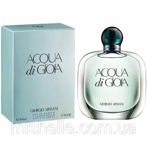 Парфюмированная вода для женщин Giorgio Armani Acqua Di Gioia (Джорджио Армани Аква Ди Джиоя) реплика