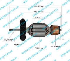 Якір на болгарку Bosch GWS 24-230 (Аналог)