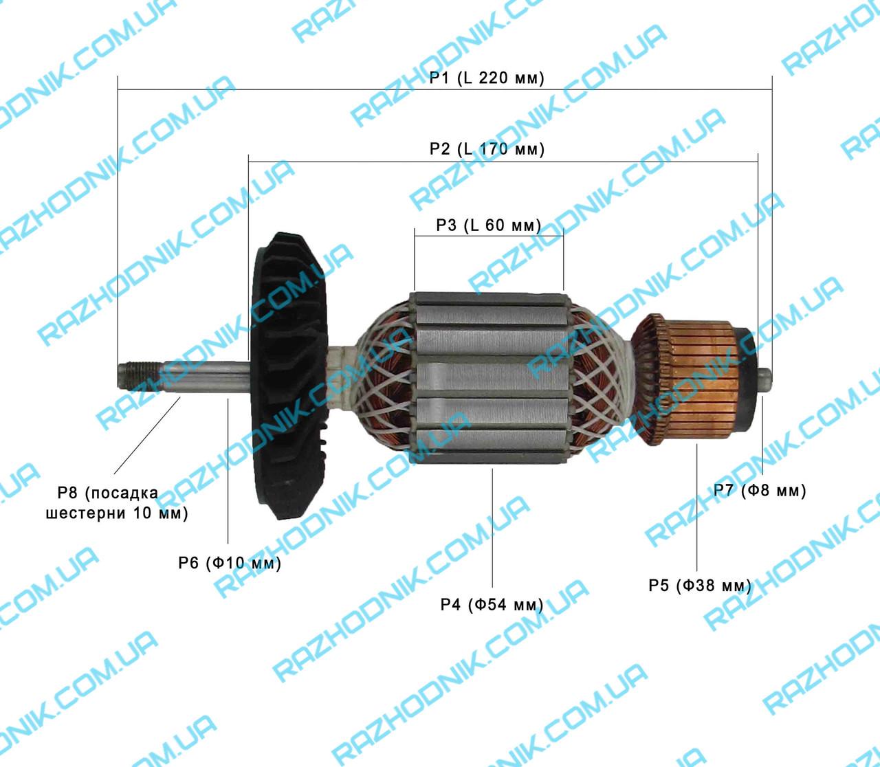 Якорь на болгарку Bosch GWS 24-230 (Аналог)