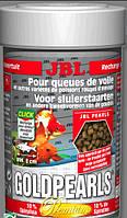 "JBL Gold Pearls 12,5л/6250g  корм класа ""премиум"" в виде гранул для золотых рыб и вуалехвостов"