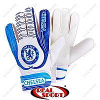 Перчатки вратарские юниорские FB-0029-02 Chelsea (PVC, р-р 5-7)