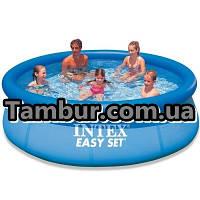 Надувной бассейн INTEX EASY SET POOL