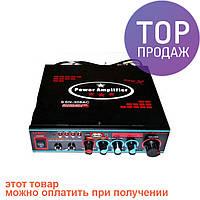 Усилитель звука UKC SN-308AC USB+SD+MP3 караоке
