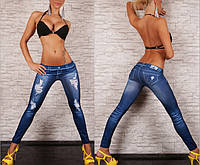 Леггинсы с принтом рваных джинс, фото 1