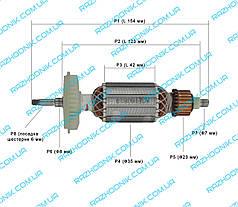 Якір на болгарку Bosch GWS 6-100 (Аналог)