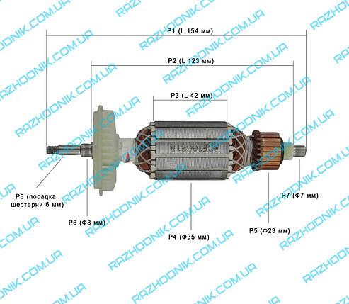 Якорь на болгарку Bosch GWS 6-100 (Аналог) , фото 2
