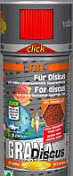 """JBL Grana Discus Сlick 250мл/110g.  корм класа """"премиум"""" в виде гранул для дискусов с дозатором"""