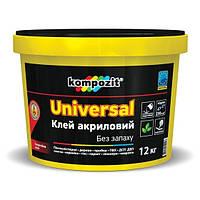 Клей акриловый UNIVERSAL Кompozit (Универсал Композит) 1 кг