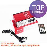 Усилитель Kinter MA-120 - USB, SD-карта, MP3 2х канальный/аудиотехника