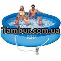 Надувной бассейн INTEX Easy Set Pool+насос-фильтр
