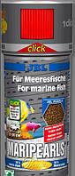 JBL MariPearls Click 250ml/140g корм класса премиум в форме гранул для рыб обитающих в морской воде