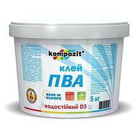 Клей ПВА D-3 Кompozit (Д3 КОМПОЗИТ) 1 кг, D3, Д-3
