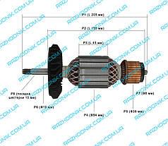 Якір на Богларку GWS 21-180 (Аналог)