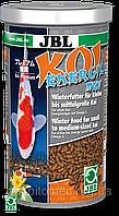 JBL Koi Energi maxi 5,5l/3300g (корм в виде гранул для кормления крупных карпов Кои в холодное время