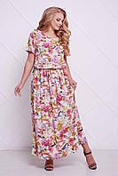 Женское Платье в длине макси МАЙЯ розовое (54-60)