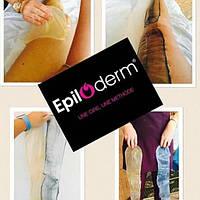 """МК """"Epiloderm. Эпиляция ног в технике""""чулок"""""""