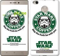 "Чехол на Xiaomi Redmi 4X Star Wars coffe ""3090c-778"""