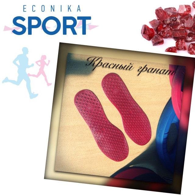 Стельки Econica Sport красный гранат