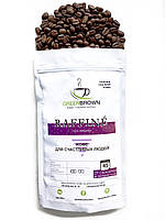 Кофе в зёрнах RAFFINE 100% арабика